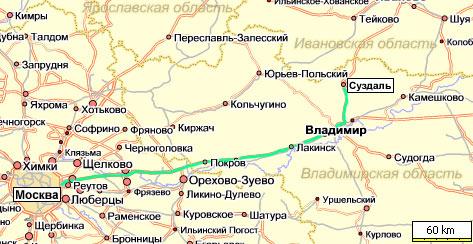 как доехать с владимира-волынского до самары поездом ипотеку